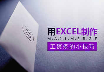 ��EXCEL����
